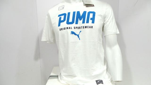 T shirt Puma regular fit cod.59059032 col.white spedizione gratuita