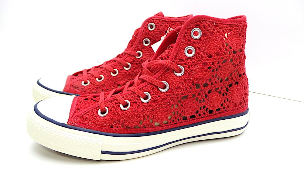 best sneakers 460c5 15db1 scarpe sportive Converse basse CTAS HI BRAKE cod.552998C col.BRAKE LIGHT